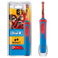 £14.99 for Oral-B Electric Rechargeable Toothbrush