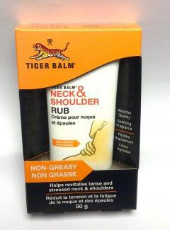 36% off Tiger Balm Neck and Shoulder Rub