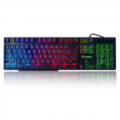 33% off USB Wired PC Gaming Keyboard