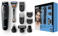 £26 off Braun 9-in-1 All-in-One Trimmer