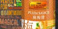 Free Plum Sauce by Lee Kum Kee