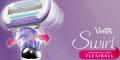 Free Gillette Venis Swirl Razor