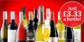 £70 off 12 Bottles at Virgin Wines
